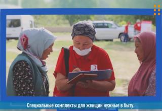 Защита женщин и девочек в чрезвычайных ситуациях в Баткенской области