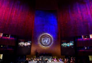 День Организации Объединенных Наций 24 октября