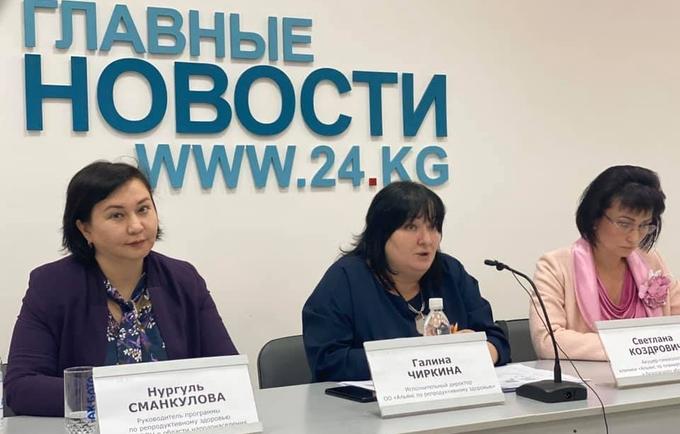 В Кыргызстане снижается уровень материнской смертности, но в то же время изменились ее причины.